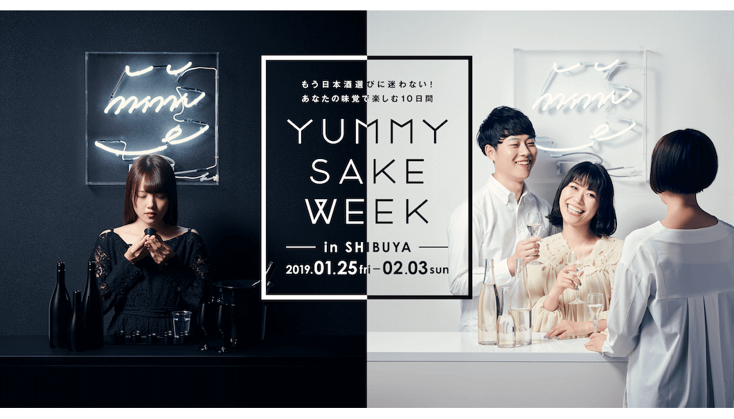 yummy sake week