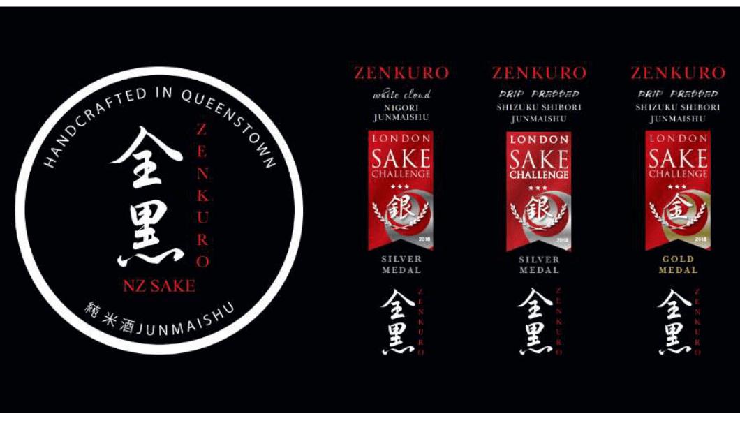 zenkuro