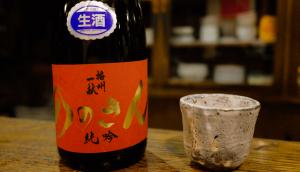 The bottole of banshu-ikkon and guinomi