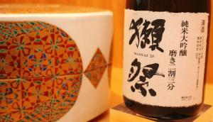 A bottle of Dassai 23 Junmai Daiginjo