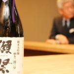 Dassai: The Sake Brand that Dared to Be Different