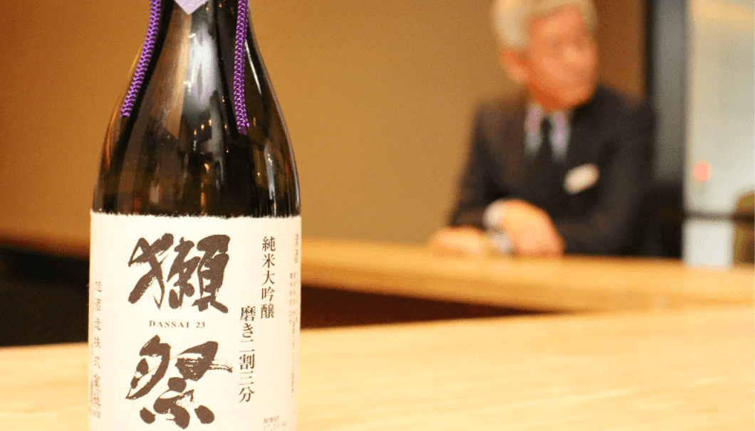 dassi, the one of the most famous and popular sake in the world, brewed by Asahi Brewery