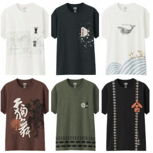 Sake Brewery T-Shirts