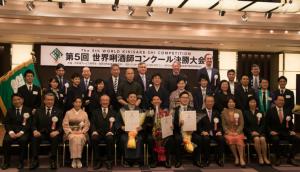 The-5th-Kikisakeshi_Competition