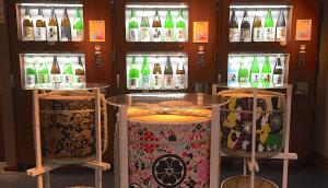 The Sake Vending Machines of Tokyo Shoten