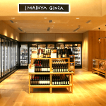 6 Great Stores to Sip and Buy Sake in Tokyo
