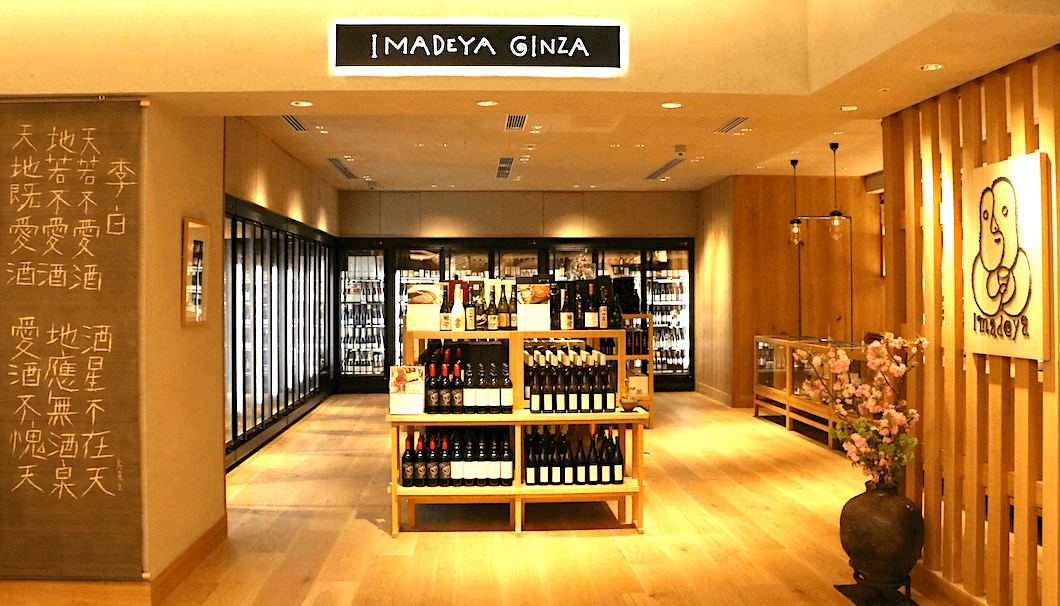 Imadeya Ginza Service in Several Languages