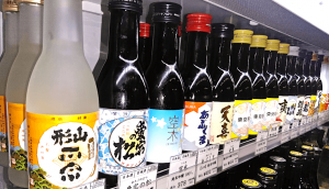 Hasegawa Sake Shop, located within the ticket gate of Tokyo Station