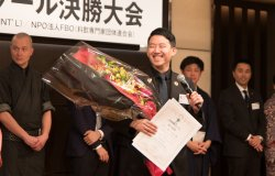 Chang Hung Liang earned the coveted title of World's Best Kikisakeshi