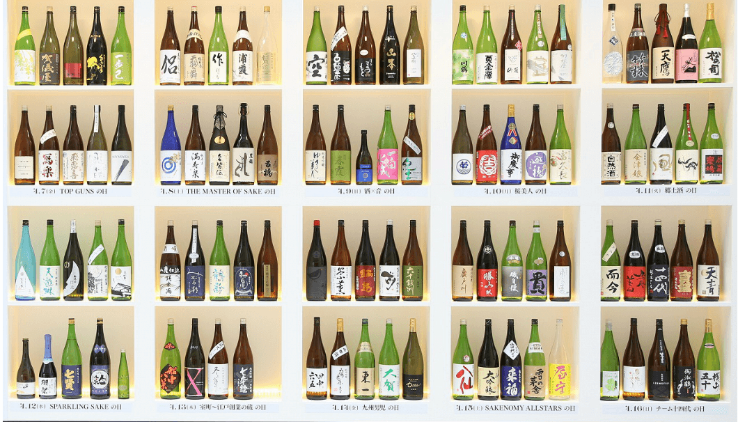 the lineup of sake of CRAFT SAKE WEEK