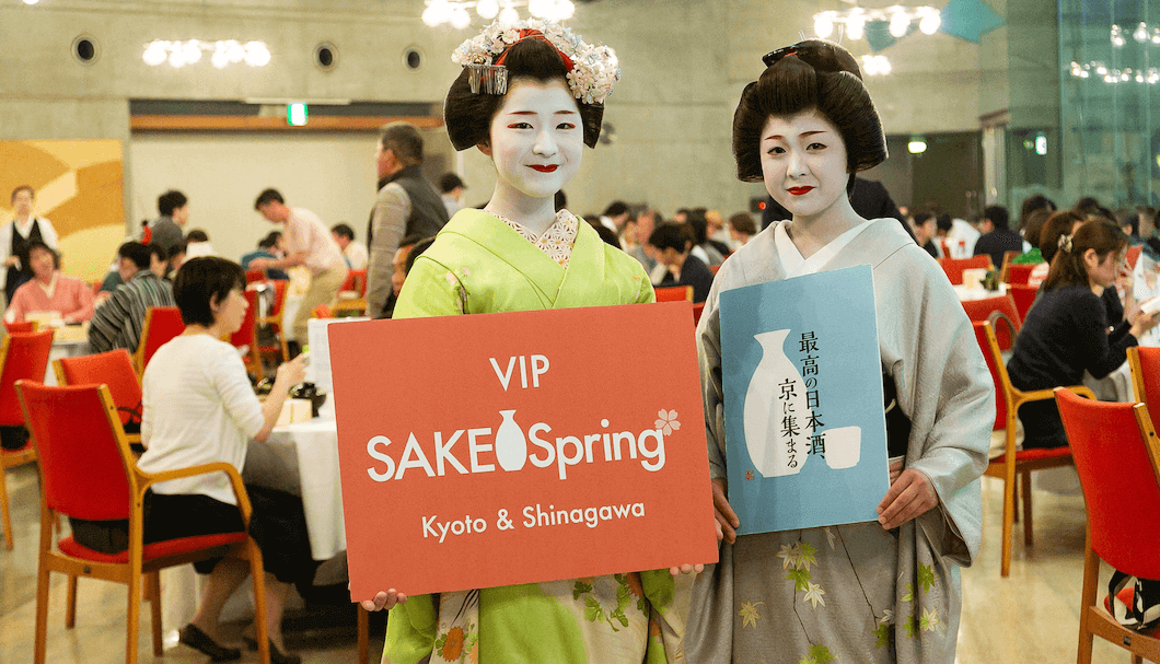 """Maiko who is in """"Sake Spring Kyoto"""" it's the sake event held in Kyoto"""