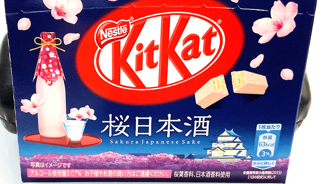 Kit-Kat of Japanese-limited flavors