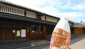 Okura Sake Museum