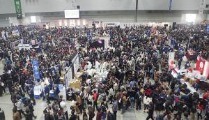 Niigata Sakenojin 2019 Festival