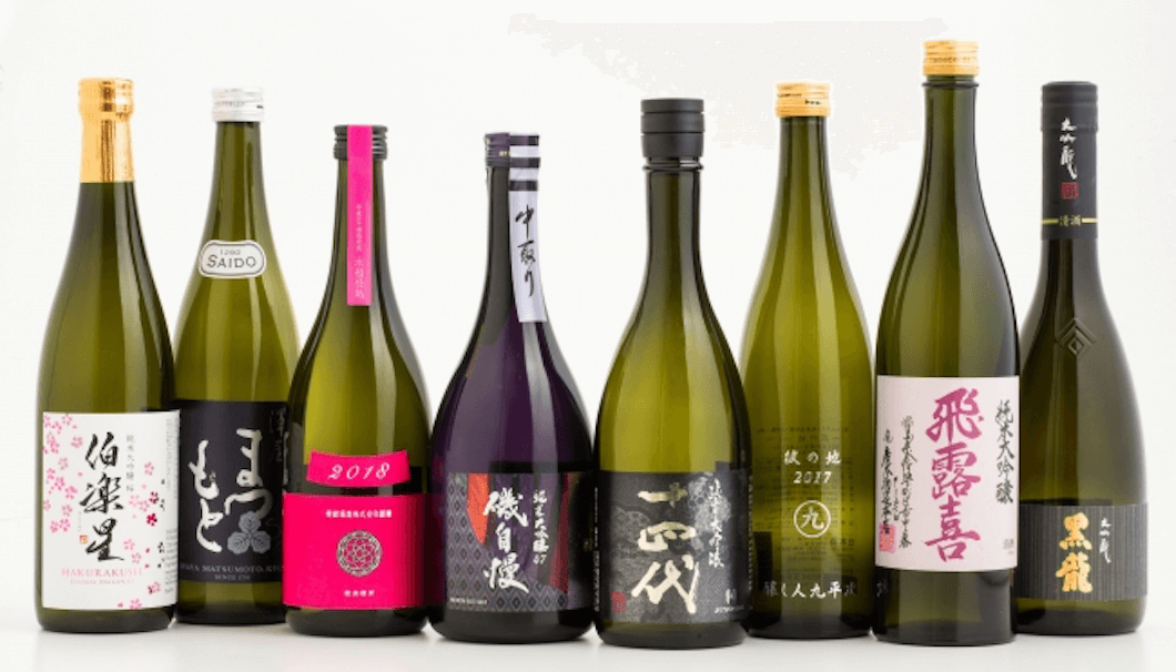 Japan Airlines 2019 Sake, Wine, and Champagne Selection Announced