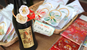 A sake bottle from the arcade, complete with traditional ornamentation