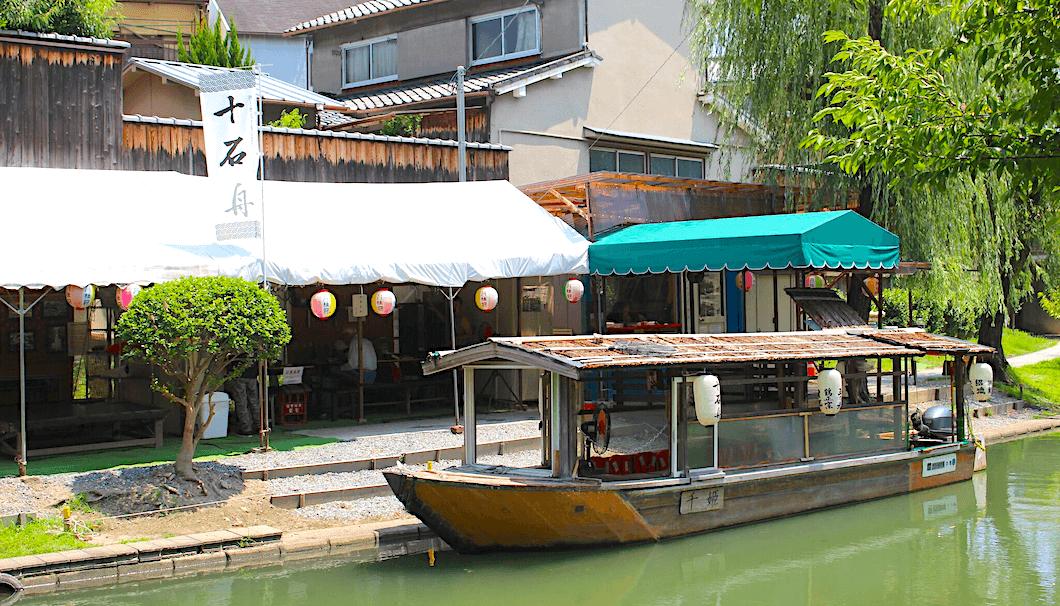The Jikkokubune