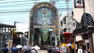 The facade of the Otesuji Shopping Arcade