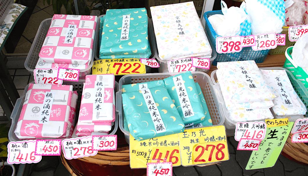 Packets of sake kasu