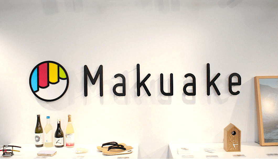 Major Japanese crowdfunding site Makuake
