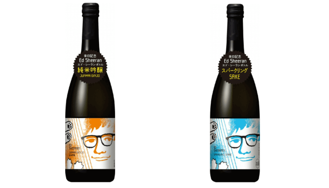 limited edition Ed Sheeran sake Konishi Brewery in Hyogo Prefecture released