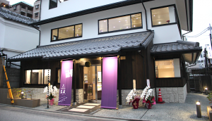 Fushimi Kagura Honten opened in October, 2018 and features a slick old-meets-new design