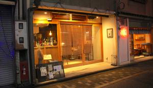 Okobu Kitase