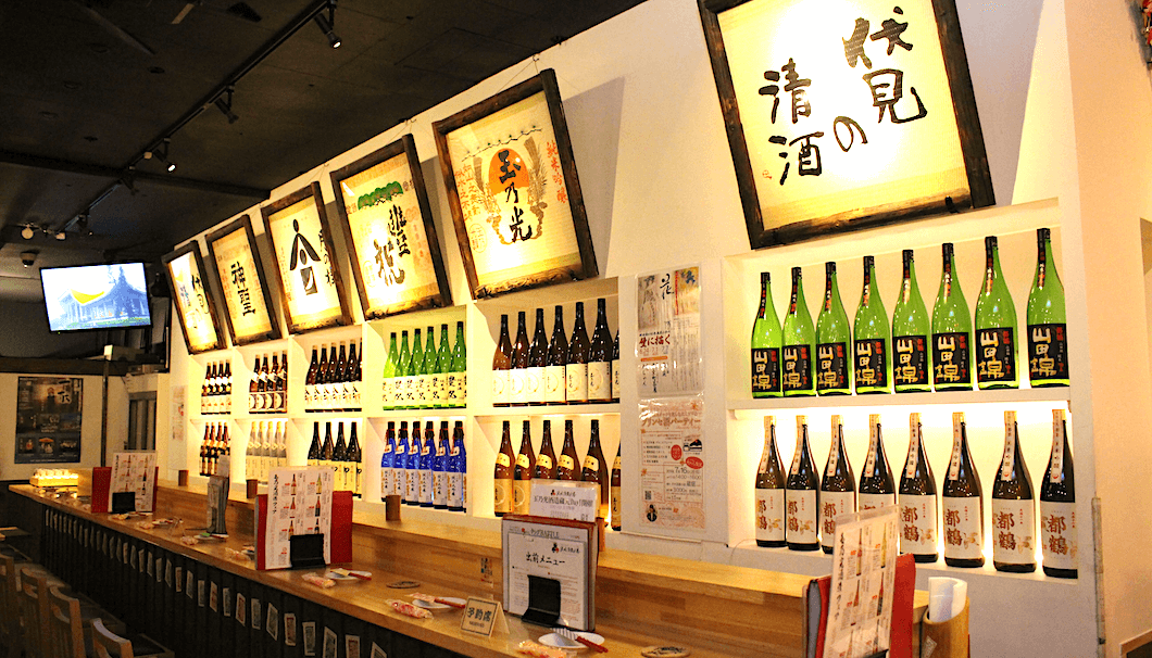 The Fushimi Sake Gura Kouji sake bar counter