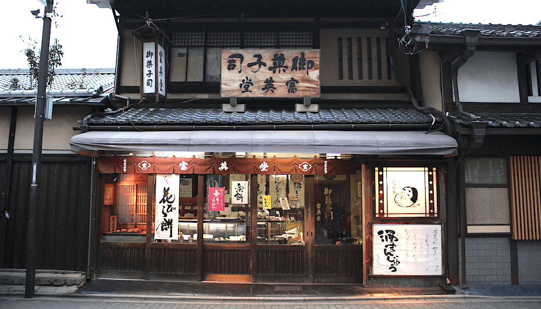 Tomieido, opened 1895, have had over a hundred years to hone their craft