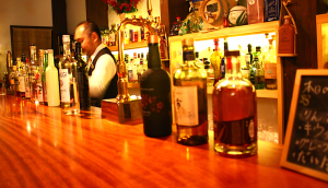 Bar Sakamoto