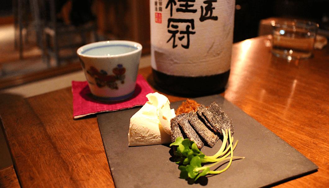 The shio konbu plate