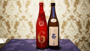 aramasa sake