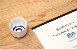 The Science of Sake Aroma
