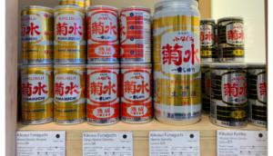 kikusui funagushi ichibanshibori