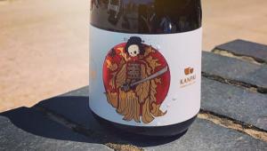 Kanpai London Craft Sake Brewery Treats UK to Sake Events, Works with Local Beermaker on Sake-inspired Brew