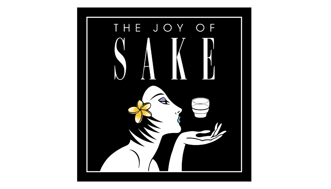 "Largest sake event ""JOY OF SAKE"""