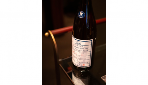 bottle of Den-sake