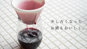 sake filter