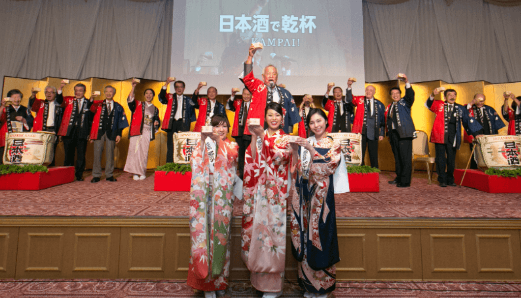 the picture of Sake Day's event held in 2017