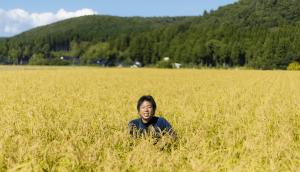 Takahiro Ura