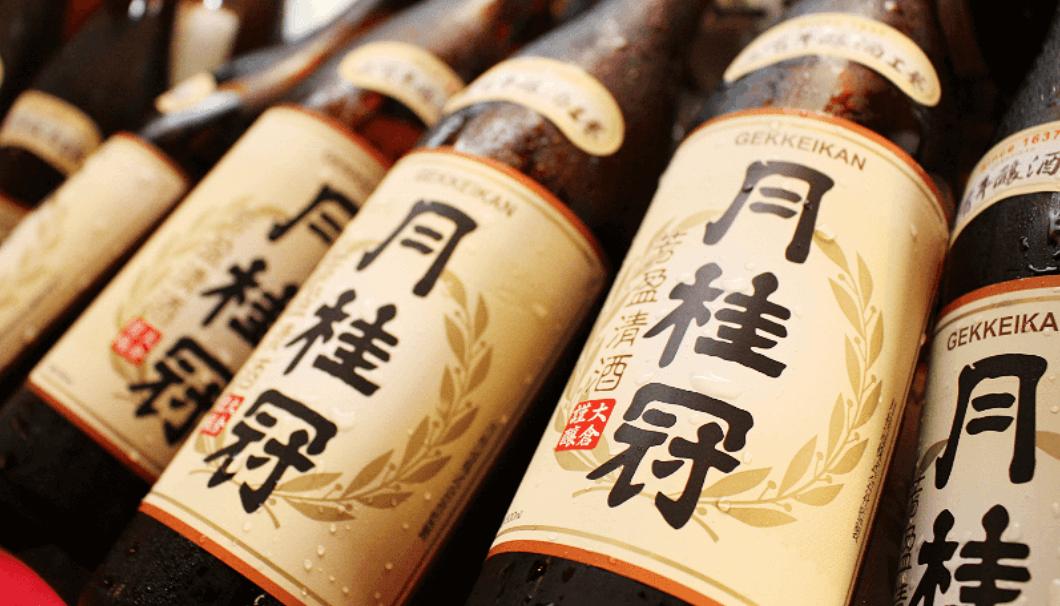 Gekkeikan's sake in Taiwan, Fāng yíng qīng jiǔ