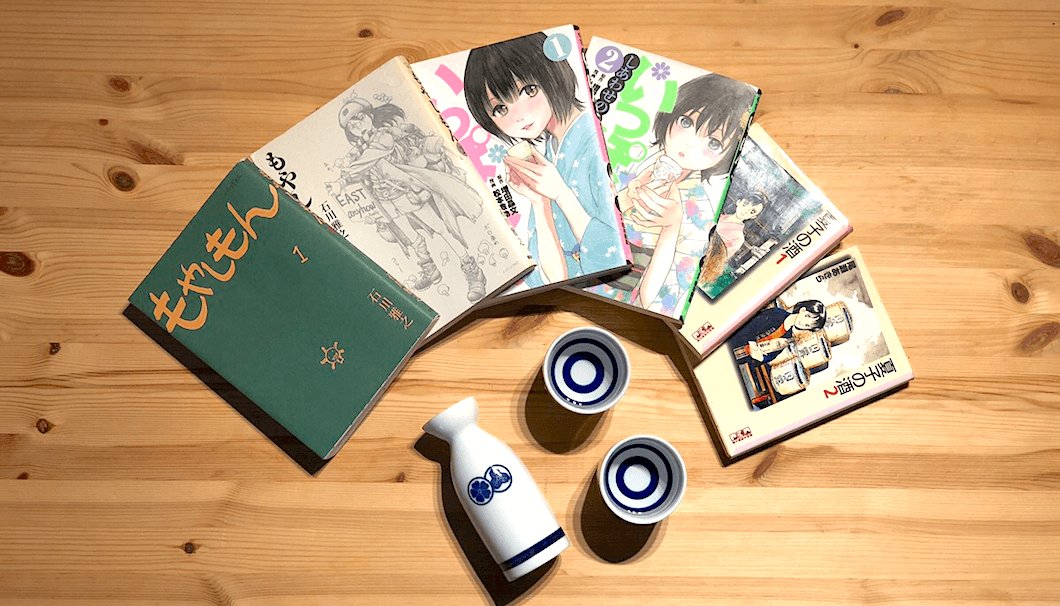 Manga That Will Teach You All You Need to Know About Sake