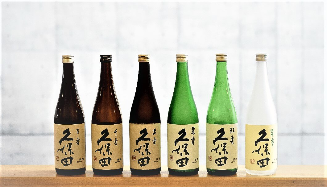 Kubota Sake to Get 35th Anniversary Updates