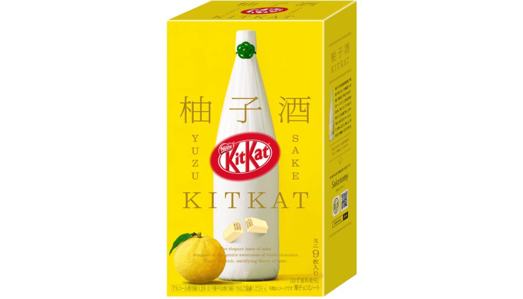 Kit Kat Mini Yuzushu Bijofu