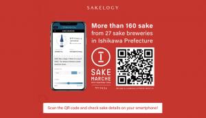 Sakelogy Database Assists Foreign Guests to Ishikawa Festival