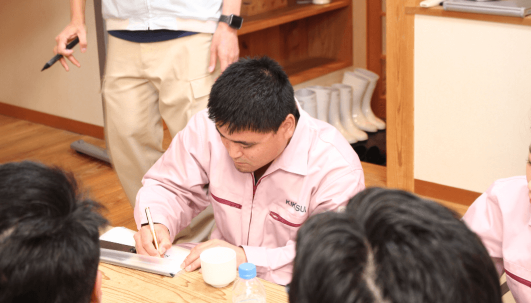 A lecture on chemistry of sake