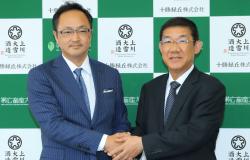 Kamikawa Taisetsu brewry head Toshio Tsukahara and Obihiro University President Kiyoshi Okuda