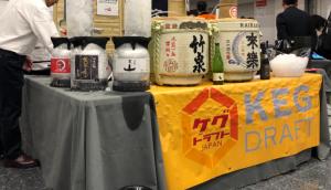 Exhibition booth Keg Draft Sake