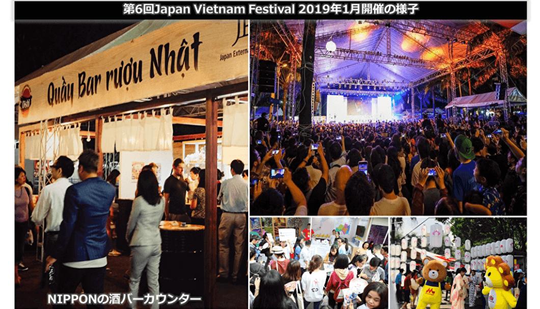 Vietnam's Largest Vietnam-Japan Festival