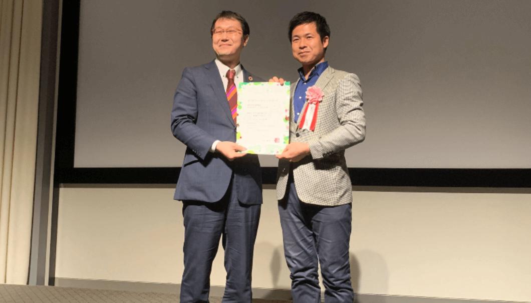 NAORAI.Inc was received Environmental Social Innovation Award